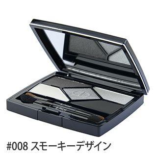 サンク クルール デザイナー【サマーセール特別価格!】 #008(スモーキーデザイン) 5.7g