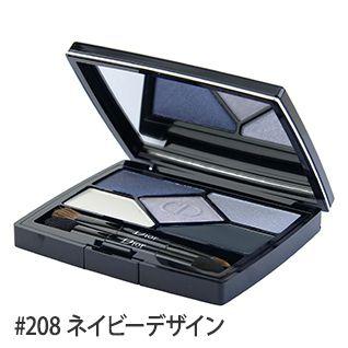 サンク クルール デザイナー【サマーセール特別価格!】 #208(ネイビーデザイン) 5.7g