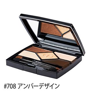 サンク クルール デザイナー【サマーセール特別価格!】 #708(アンバーデザイン) 5.7g