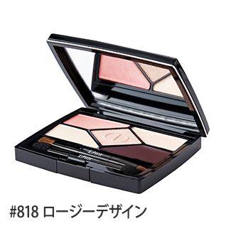 サンク クルール デザイナー【サマーセール特別価格!】 #818(ロージー デザイン) 5.7g