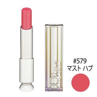 ディオール アディクト リップスティック【サマーセール特別価格!】 #579(マスト ハブ) 3.5g
