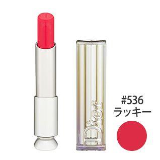 ディオール アディクト リップスティック【サマーセール特別価格!】 #536(ラッキー) 3.5g