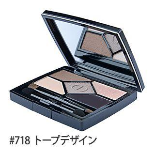 サンク クルール デザイナー【サマーセール特別価格!】 #718(トープデザイン) 5.7g