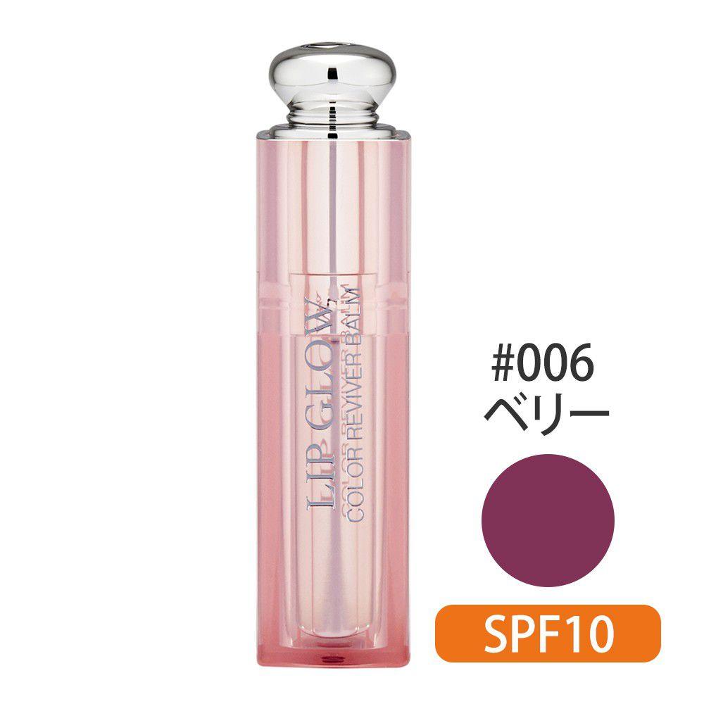 ディオール アディクト リップグロウ SPF10 #006(ベリー) 3.5g