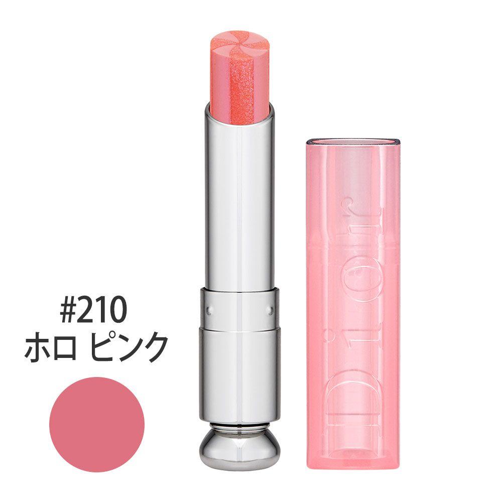 ディオール アディクト リップ グロウ マックス #210(ホロ ピンク) 3.5g