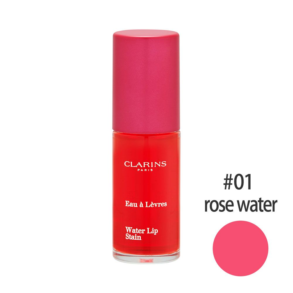 ウォーターリップ ステイン #01(rose water) 7ml