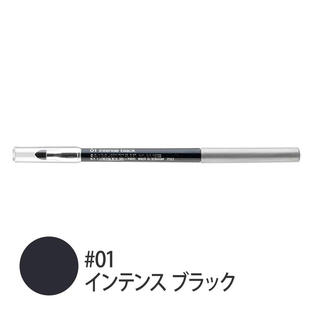 クイックライナー フォー アイ インテンス #01(インテンス ブラック) 0.28g