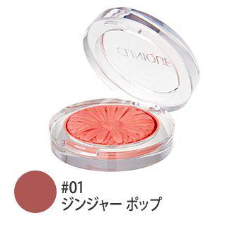 チーク ポップ【数量限定激安!】 #01(ジンジャー ポップ) 3.5g