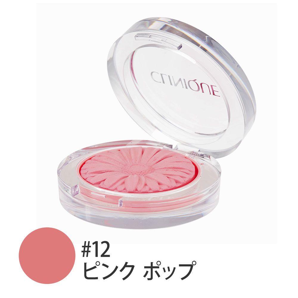 チーク ポップ #12(ピンク ポップ) 3.5g