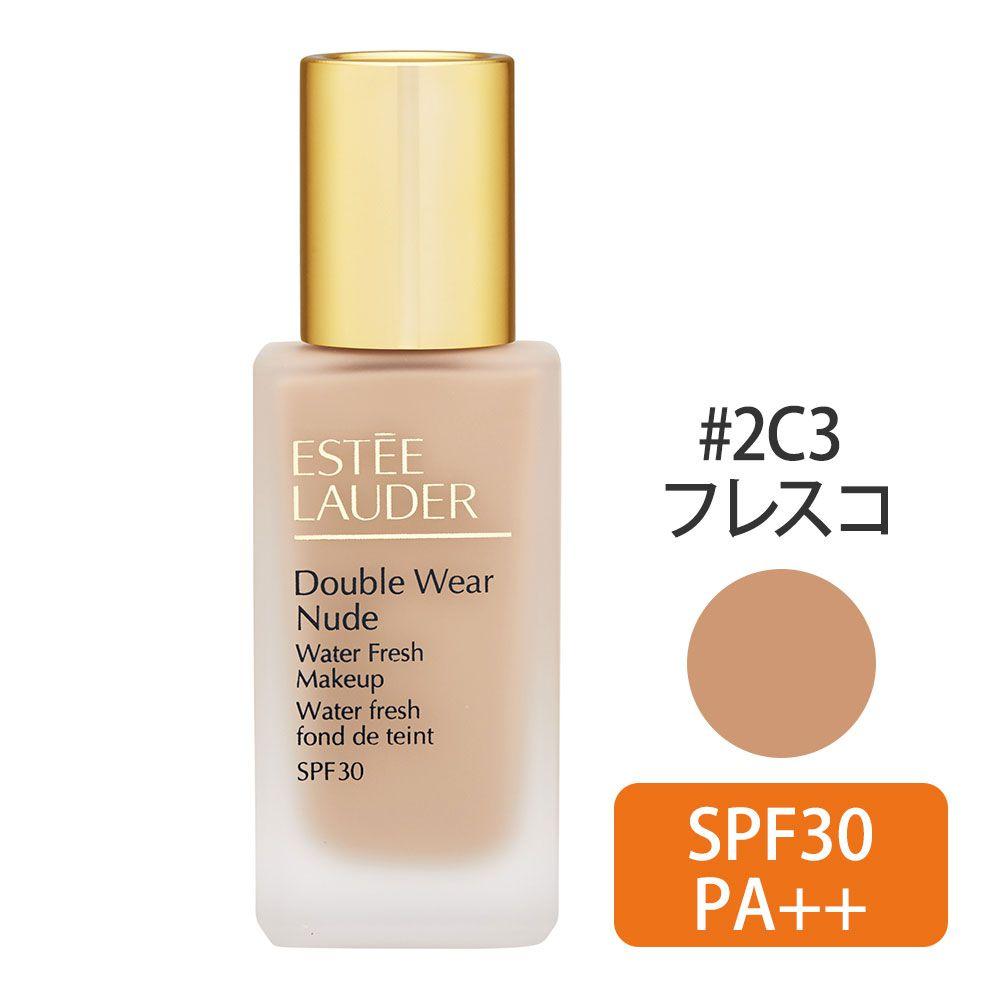 ダブルウェア ヌードウォーター フレッシュ メイクアップ SPF30/PA++ #2C3(フレスコ) 30ml
