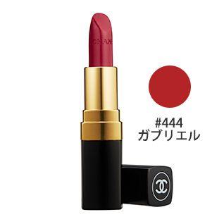 ルージュ ココ #444(ガブリエル) 3.5g