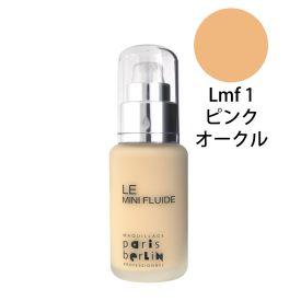 ル フルイド【特売品】 #Lmf1(ピンクオークル) 50ml
