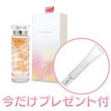 【期間限定プレゼント付】シャンドフルール セラム+ラメラ UV ベース 50(化粧下地)  120ml+30ml