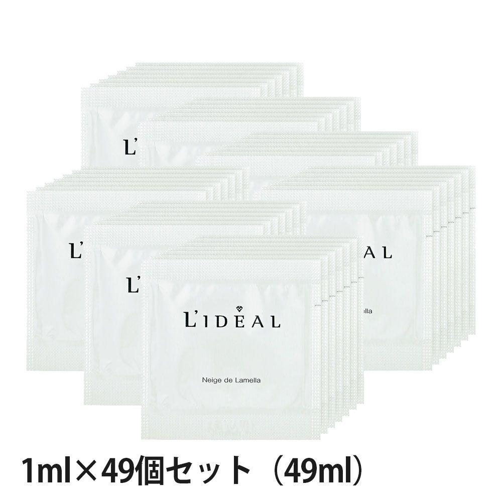 ネージュ ド ラメラ【特売品ミニサイズ】【期限間近激安!】 1ml×49個セット(49ml)