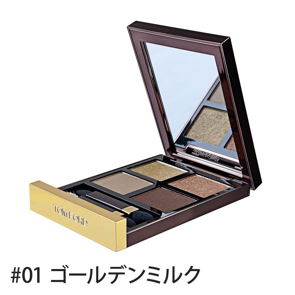 アイ カラー クォード #01(ゴールデンミルク) 10g