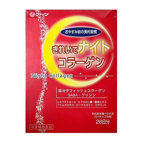 きれいでナイトコラーゲン 28日分(5.6g(2.7gx28包