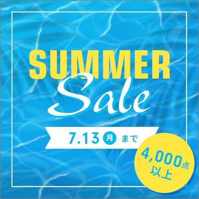 【4000点以上★最大86%OFF】SUMMER SALE
